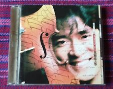 Emil Chau ( 周華健 ) ~ 周華健 ( Malaysia Gold Press ) Cd