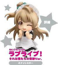 Love Live! School Idol Nendoroid Petit Figure Good Smile - Minami Kotori Mina