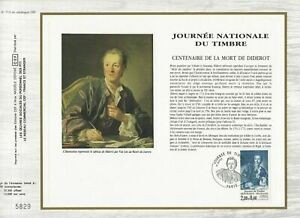 FEUILLET CEF 1er JOUR FRANCE JOURNÉE NATIONALE DU TIMBRE 1984