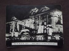 Night View Of Kabuki Theater, Tokyo Japan Vtg 1940's Photo