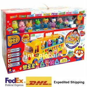 PORORO Melody School Bus & 10 Friends Figures Gift +Free Express Ship