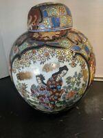 Antique Japanese Imari Porcelain medallion ginger jar/ lid foliage&maidens