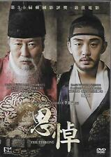 The Throne DVD Song Kang Ho Yoo Ah In Moon Geun Young Korean NEW R3 Eng Sub
