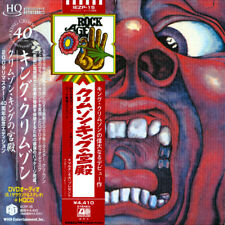 KING CRIMSON, IN THE COURT OF CRIMSON KING, '09 JAPAN, IEZP-15 HQCD+DVD (SEALED)