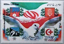 Téhéran 2007 3045 utilisation Pacifique de Atom-énergie Peacefull Use Atom Energy Neuf sans charnière