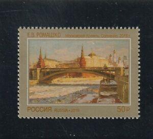 Bridge, Painting, Church,