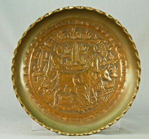 ! Antique Thick Copper  Islamic Hand Tooled Wall Plate Domestic Scene