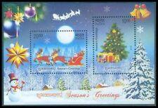 India 2016 MNH Miniatures Season's Greetings Set of 2 Stamp