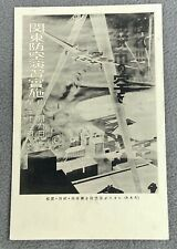 1933 Tokyo Japan Anti Air & Ground Exercise Postcard