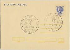 BIGLIETTO POSTALE 120 LIRE SIRACUSANA - 30/6/1977 FDC B48