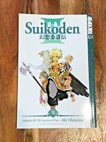 Suikoden III Vol. 1 manga by Aki Shimizu Tokyo Pop English Anime Out of Print
