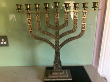 More details for very large ornate menorah candlestick  ; 9 branch candlestick holder solid brass