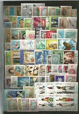 Middle East Mixture Stamps