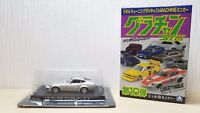 1/64 Aoshima Grachan 10 Nissan LB Works FAIRLADY Z SILVER diecast model NEW
