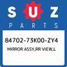 84702-73K00-ZY4 Suzuki Mirror assy,rr view,l 8470273K00ZY4, New Genuine OEM Part