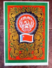 1972 USSR Soviet Russian RSFSR, RUSSIA Emblem/ Coat Arms & Flag- Original POSTER