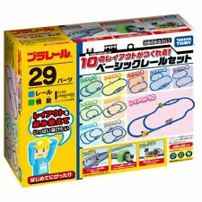 Takara Tomy Plarail Train Accessory - Rail Set for 10 Layouts Play Set Japan