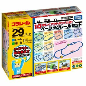 Takara Tomy Plarail Train Accessory - New Rail Set for 10 Layouts Play Set Japan