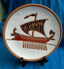 Oar Ship Pottery Plate w/stand 100% Hand Made Bonis Pottery Rhodes Greece