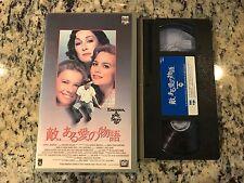 ENEMIES, A LOVE STORY RARE JAPAN JAPANESE VHS 1989 ANJELICA HUSTON, LENA OLIN!