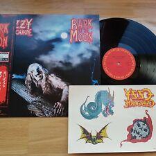 OZZY OSBOURNE - JAPAN LP - Bark At The Moon, OBI + tattoo sheet, Black Sabbath