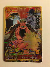 One Piece OnePy Berry Match IC Campaign PART02 IC4-CP3 CP