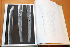 Yushu To Zuroku NTHK Yoshikawa Koen Japanese Sword Book Catalogue Nihonto 1980