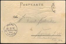 GERMANY 1901 COLOR POST CARD FOUNDER OF TURNERS CLUB