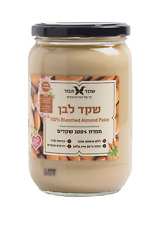 "White Almond Spread - ""Shaked Tabor"". Israel- Tavor, Sugar free, 700 gr"