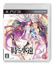 (Used) PS3 Tokitowa Toki to Towa [Import Japan]((Free Shipping))