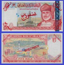 Oman 5 rial 2000 specimen UNC - Reproduction