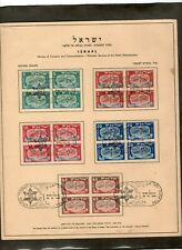 Israel Scott #10-14 New Year Presentation Sheet Blocks of Four Cancelled!!