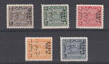 Libia Regno TRIPOLITANIA 1951 SEGNATASSE SOPRASTAMPA MAL 5 V. Nuova LUSSO MNH**