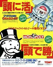 America Odan Ultra Quiz Monopoly GB 1991 JAPANESE GAME MAGAZINE PROMO CLIPPING