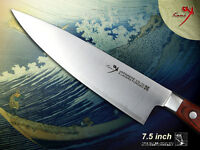 Japanese vg10 Polishing Blade Gyuto Chef's Knife 7.5 in Cutlery Wood Handle New