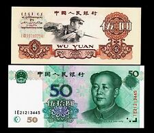 China 1960 5Yuan 1999 50Yuao Paper Money GEM UNC #196