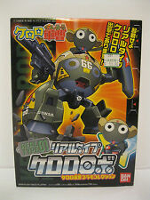 Brand New Sealed 2007 Bandai Sgt. Frog Real Type 1 Keroro Robo Plastic Model Kit