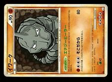 POKEMON JAPANESE N° 030/080 ONIX 1ed