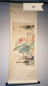 Xue tao Tao flowers Antique Scroll