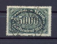 DR 256 d Freimarken Querovale 5000 Mark schwarzgrün gestempelt geprüft (ks177)