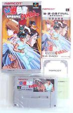 YU YU HAKUSHO FINAL Nintendo Super Famicom SFC SNES Jap Japan