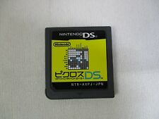 DS -- Picross DS -- Can data save! Nintendo DS, JAPAN Game Nintendo. 48143