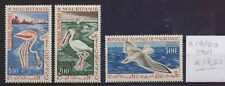 ! Mauritania 1961. Air Mail  Stamp. YT#A18/20. €37.50 !