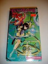 VHS Anime El Hazard the Magnificent World Promise for Reunion MIP NEW Cartoon