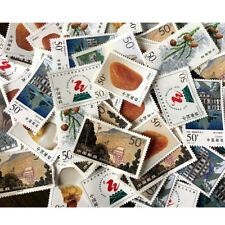 1Pc Random Chinese World Stamps Paper Old Value Hobby Collectable Gift