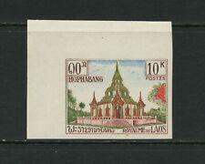 G663  Laos  1965  Hophabang  Temple  IMPERF  1v.     MNH