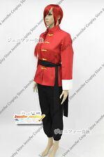 Ranma 1/2 Cosplay Costume
