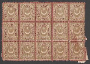 Turkey - Ottoman empire - Block of 15 stamps