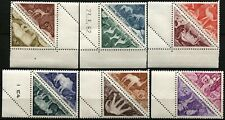 CHAD #J23-J34 Postage Due Tibesti Pictographs Stamps Collection 1962 Mint NH OG