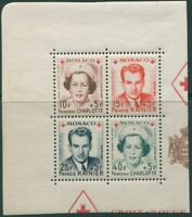 Monaco 1949 SG408 Red Cross Fund MS left block MNH